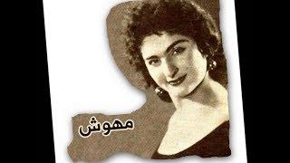 مهوش مریلین مونروی ایران