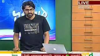 Pathshala Ashraful Awal Mishuk Desh TV April 2015