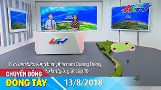 Áp thấp nhiệt đới có khả năng mạnh lên thành bão | CHUYỂN ĐỘNG ĐÔNG TÂY - 13/8/2018