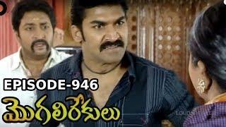 Episode 946 | 01-10-2019 | MogaliRekulu Telugu Daily Serial | Srikanth Entertainments | Loud Speaker