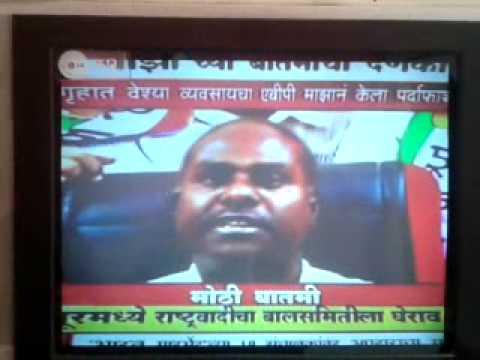 Xxx Mp4 Sex Racket Nagpur Breaking News 3gp Sex