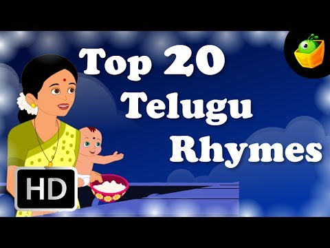 Top 20 Hit Cartoon Telugu Nursery Rhymes For Kids HD Animated Songs For Kids