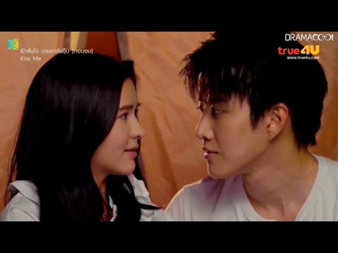 Kiss Me Thai - Honeymoon practice,LOL /3 boys 4 girls