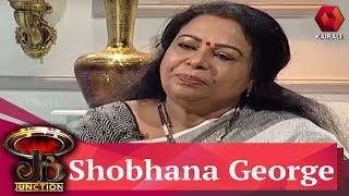 JB Junction: Shobhana George | 50 വര്ഷത്തിന്റെ രാഷ്ട്രീയ പ്രവര്ത്തനത്തെ കുറിച്ച് ശോഭന ജോര്ജ്