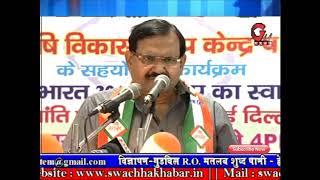 GNN News:Exclusive R J S Bharat Uday Samman 2017, Independence Day 2017