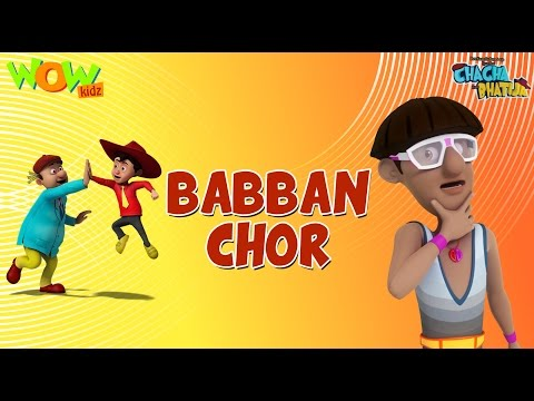 Babban Chor - Chacha Bhatija - Wowkidz - 3D Animation Cartoon for Kids  As seen on Hungama TV