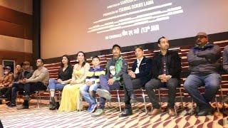 Shabda (Nepali Movie) :  Trailer & Song Launch Event