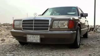 استعراض لاجمل سيارات مرسيدس العراقية