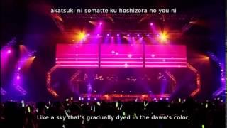 Freely Tomorrow - Hatsune Miku (Eng + Romaji Subs)
