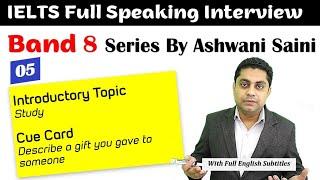 IELTS Speaking Test Sample Band 8 Interview - Full IELTS Speaking Test