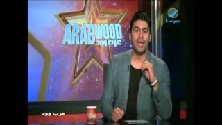 """#عرب_وود - حقيقة إيقاف برنامج """"وش السعد"""""""