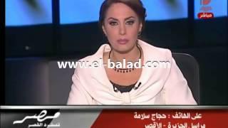 مراسل قناة الجزيرة يعلن استقالته علي الهواء ويفضح قناة الجزيرة .. خطير جدا