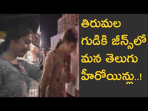 Tollywood and Tamil actress spotted in Tirumala exclusive video