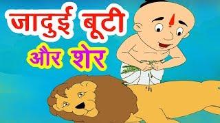 मूर्ख पंडित I पंचतंत्र की कहानियां I Hindi Moral Story I Happy Bachpan I Golden Ball