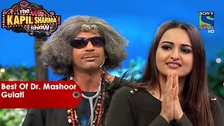 Best Of Dr. Mashoor Gulati - Sonakshi Sinha Special - The Kapil Sharma Show