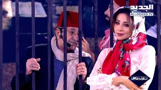 احلى ناس  - حلقة دريد لحام  -  أغنية فطوم فطومة