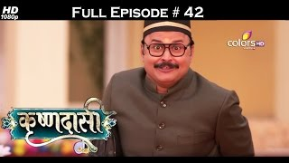 Krishnadasi - 23rd March 2016 - कृष्णदासी - Full Episode (HD)