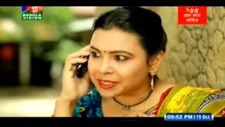 Bangla Natok Khor Kuta Part 66