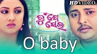 O BABY | Film Song I TU JE SEI I Sarthak Music