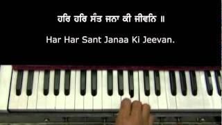 02-Har Har Sant Janaa Ki Jeevan-  Akhand Kirtan, Bhai Harppreet Singh Ji