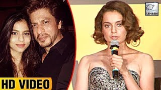 Did Kangana Ranaut Taunt SRK For Daughters Dating In Real Life? | LehrenTV