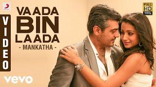Mankatha - Vaada Bin Laada Video   Ajith, Trisha   Yuvan