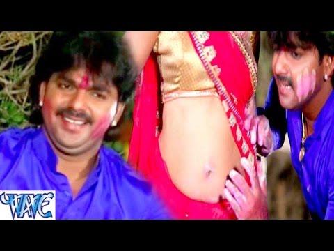 Xxx Mp4 सईया सर्दी धs ली हमरा चीज़ के Satrangi Colour Pawan Singh Bhojpuri Hit Holi Songs 2016 New 3gp Sex