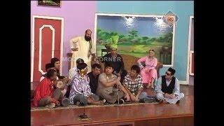 New Full Pakistani Punjabi Stage Drama Chalis Chor Trailer