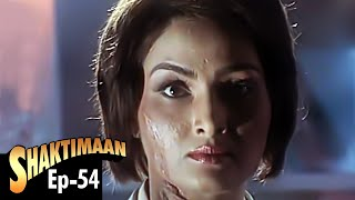 Shaktimaan - Episode 54