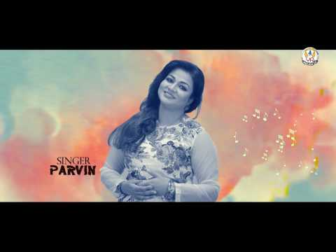 Nirobe | Parvin | Lyrical video | Bangla New Song 2017 | Full HD