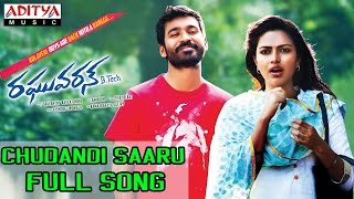 Chudandi Saaru Full Song II Raghuvaran B Tech Movie II Dhanush, Amala Paul