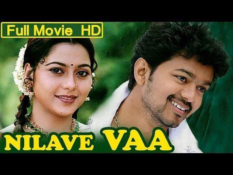 Tamil Full Length Movie   Nilave Vaa Full HD Movie   Ft. Ilaiyadalapathi Vijay, Suvalakshmi