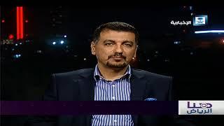هنا الرياض - استفتاء كردستان.. مخاطر الخطوة ومسارات الاحتواء