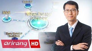 [Heart to Heart] Ep.76 - New & Renewable Energy, KEA President Kang Nam-hoon _ Full Episode