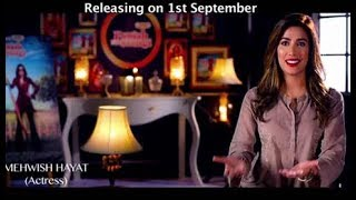 Making of Punjab Nahi Jaungi - ARY Films