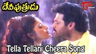 Devi Putrudu Movie Songs - Tella Tellani Cheera -  Venkatesh, Anjala Javeri