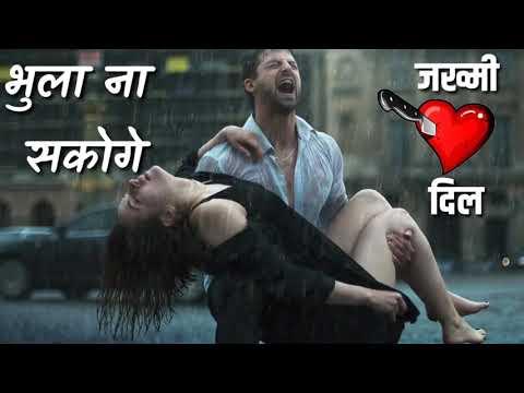 Xxx Mp4 Dj Bhula Na Sakoge Hindi Old Is Gold Sad Song Remix Mp4 3gp Sex