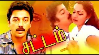 Tamil Movie   SATTAM   Kamal Haasan,Sarath Babu & Madhavi