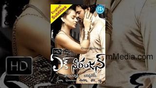 Ek Niranjan Telugu Full Movie || Prabhas, Kangna Ranaut, Sonu Sood || Puri Jagannadh || Mani Sharma