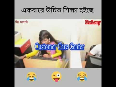 Bondhura video to Bhalo Laga Le like the phone