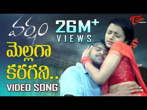 Xxx Mp4 Mellaga Video Song Varsham Movie Songs Prabhas Trisha 3gp Sex