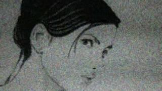 Vicente Huidobro - Altazor o El Viaje en Paracaídas (fragmento)