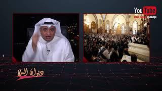 مصر ستبقى دولة التسامح وستنتصر على الارهاب بوحده شعبها | حادث المنيا