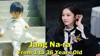 Jang Na-ra | From 1 To 36 Years Old