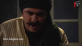 زمن البرغوث | العكيد ابو ادهم يقبض على تحسين - رشيد عساف - علاء الزعبي   |