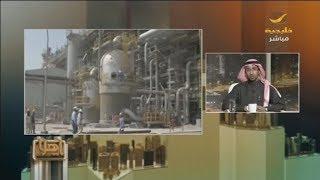 تراجع عدد العاملين الأجانب في السعودية بمعدل 1.7%، بما يعادل 180 ألف عامل