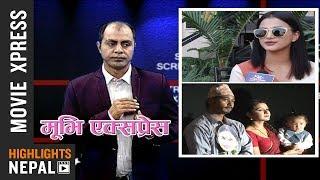 MOVIE XPRESS EP 447   Report On Rani, Aishwarya, Fateko Jutta, Dhanawan, Jhyanakuti   Paras Paudel