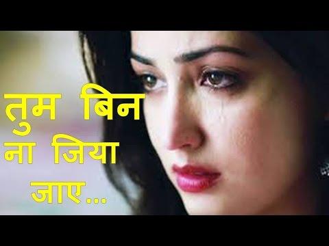 heart touching sad love story videos | sad love story in hindi | BF and GF sad love story