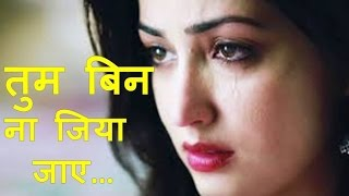 heart touching sad love story videos | sad love story in hindi | BF and GF sad love story