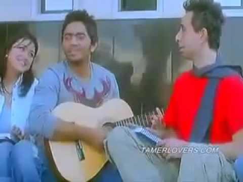 تامر حسني تليفوني رن فيلم عمر و سلمى 1